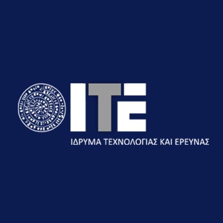 ite-n